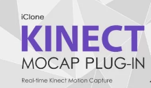 iClone Mocap Plug-in for Kinect Motion Capture Download